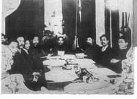 A conference of the cabinets in Nanking Provisional Government