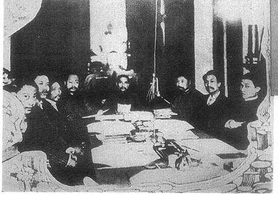 中華民国臨時政府の一次内閣閣議