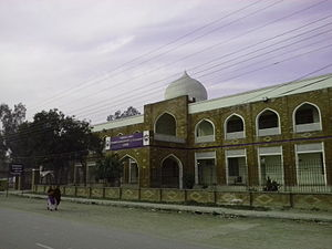 University of Engineering and Technology, Lahore - UET Narowal Campus (Temporary Building)