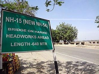 Hojai - Image: National Highway 15 Road Sign