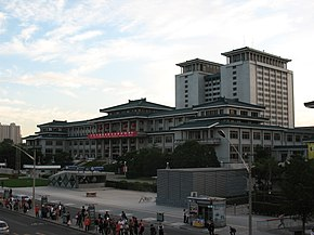 National Library of China - South House (1987).JPG