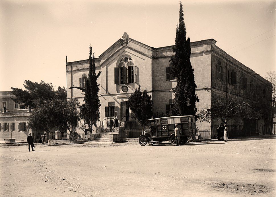 Newer Jerusalem and suburbs. The Municipal Hospital in Russian Compound. matpc.02579.V