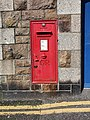Newlyn post box.jpg