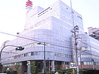 Nippon Television Network (former head office).jpg