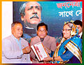 Nirmol Rozario with Shaikh Hasina (The Prime Minister of Bangladesh) on the occasion of Christmas-2012.jpg