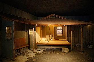 Tea ceremony - Interior view of a tea room