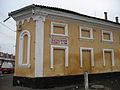 Nizhyn Apteka Ligdy IMG 3882 74-104-0092.JPG