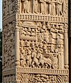 North Torana, Sanchi 02.jpg