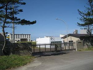Noshiro Rocket Testing Center - Image: Noshiro Rocket testing site