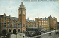 Nottingham Victoria Station 4.jpg