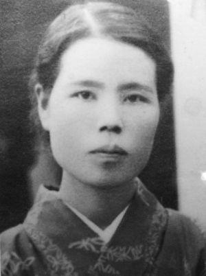 Sakae Ōba - Mineko Oba, ca.1937.