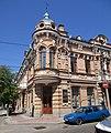 Oblastnaya biblioteka yunoshestva im Malanyuka Kropivnizkiy Ukraine.jpg