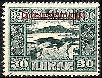 OfficialStampIceland1930Michel51.jpg