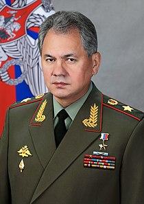 Official portrait of Sergey Shoigu.jpg