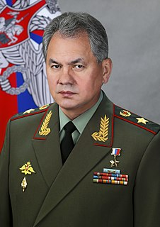 Sergey Shoygu Defence Minister of Russian Federation