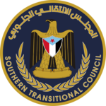 Official southern transitional council logo.png