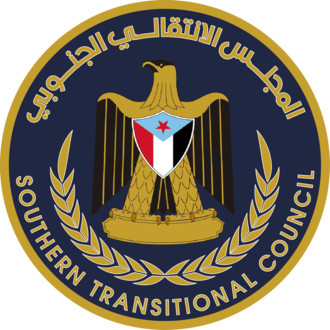Southern Transitional Council - Logo of the STC