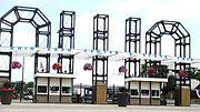 Ohio State Fair Columbus