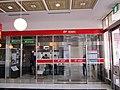 Oita Ekinai Post office.jpg