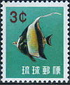 Okinawa 3cent stamp in 1959.JPG