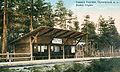 Olgono railway station in 1900s.jpg