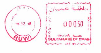 Oman stamp type 9.jpg