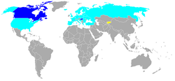Treaty on Open Skies - Wikipedia, the free encyclopedia
