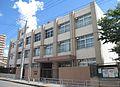 Osaka City Misaki elementary school.JPG