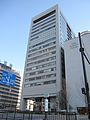 Osaka Daiichi Life Building.JPG