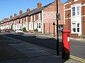 Osborne Avenue - east end - geograph.org.uk - 1568040.jpg