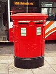 P&T red pillar box (1916 Celebrations 2016) Liberty Hall 1.JPG