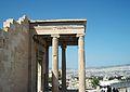 Pòrtic nord, Erectèon, Acròpoli d'Atenes.JPG