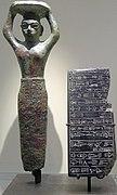P1150892 Louvre figurine-clou-Ur AO3142 rwk