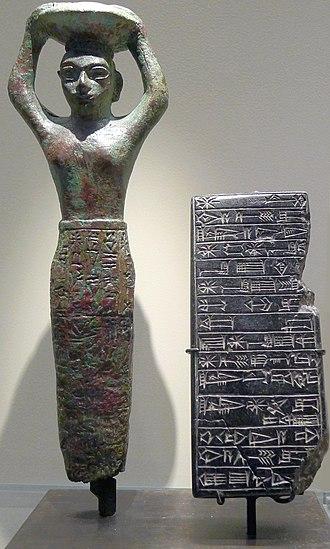 Amar-Sin - Image: P1150892 Louvre figurine clou Ur AO3142 rwk