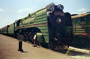 Railway system of the Soviet Union - Steam locomotives, such as the P36, were the quintessential symbol of the Soviet Railways.