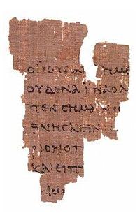 Tzv. Rylandsovy zlomky jsou nejstaršími dochovanými zbytky novozákonního textu, konkrétně Janova evangelia. Pocházejí zhruba z poloviny druhého století.