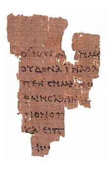 The Rylands Papyrus is perhaps the earliest New Testament fragment; dated from its handwriting to about 125. It appears as a brownish shred of papyrus approximately in the shape of a triangle, with Greek text written on it, some illegible on account of the damage done to the fragment.