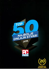 PC Press Top 50 za 2016.