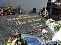 Paco de Lucía lápida 2.JPG