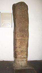 Padrão Sunda Kalapa (1522), sebuah pilar batu untuk memperingati