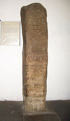 History of Jakarta - ''Padrão'' of Sunda Kalapa (1522), a stone pillar sealing the Sunda–Portuguese treaty, Indonesian National Museum, Jakarta.