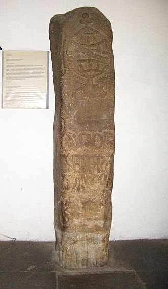 Sunda Kingdom - Padrão of Sunda Kalapa (1522), a stone pillar with a cross of the Order of Christ commemorating a treaty between Portuguese Kingdom and Hindu Sunda Kingdom, at National Museum of Indonesia, Jakarta.