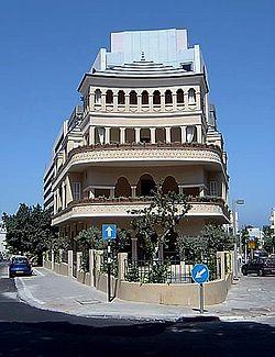 Pagoda House, Tel Aviv.jpg