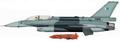 Pakistan air force 1.png