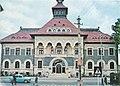 Palatul Administrativ din Focsani.jpg
