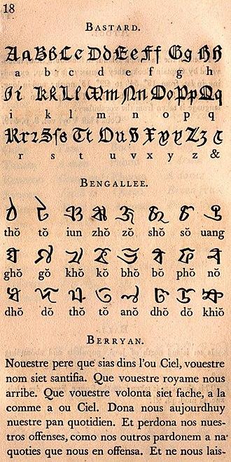 Pantographia - Bastard and Bengali print in Fry's Pantographia