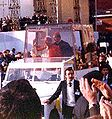 Papa-e-martini-1984.jpg