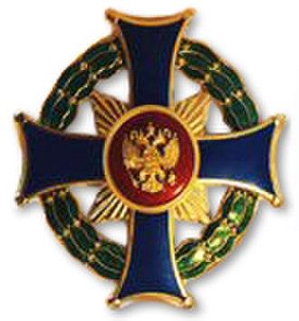 Order of Parental Glory - Image: Parental glory