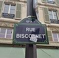 Paris 12e - Rue Biscornet - Plaque (déc 2018).jpg