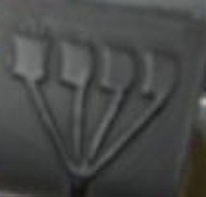 Sefer HaTemunah - Four-pronged Shin embossed on a tefillin box